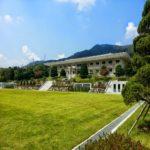Academy of Korean Studies – Tour Online